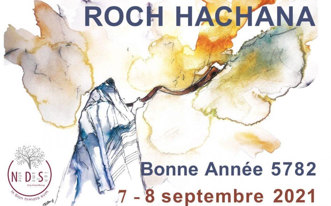 Roch Hachana